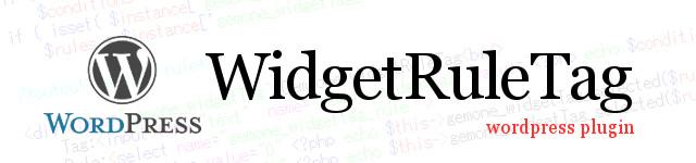 widgetRulteTag