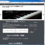 gh010401サンプル